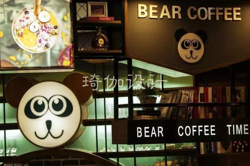 熊猫主题网咖装修设计效果图